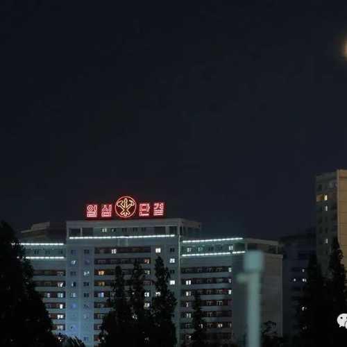 【新闻】朝鲜观测的月食/월식현상이 있었다