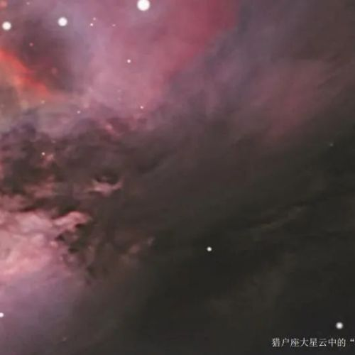巧用折反式天文望远镜(下)