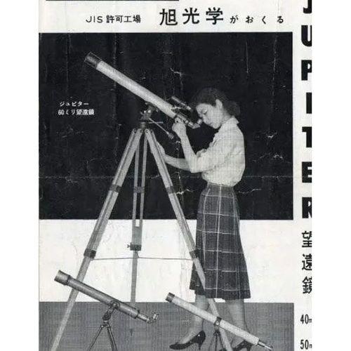 经典:宾得天文望远镜简史(多图+干货收藏)