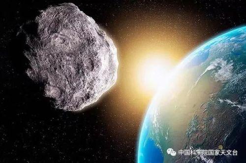 天文课程|探索太阳系小天体
