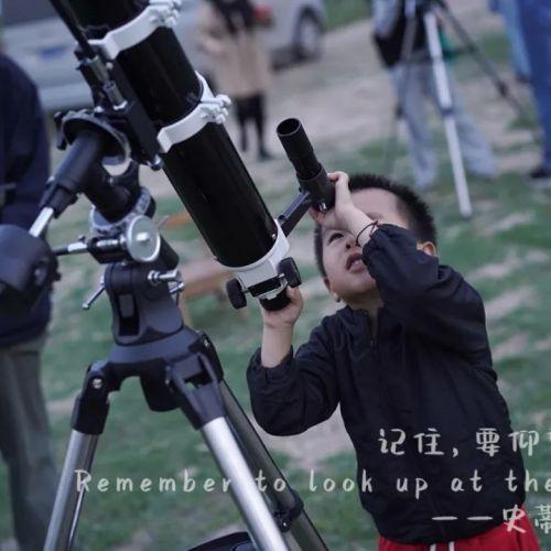徐州首家天文台!专业级望远镜,近郊开阔场地,探索神秘夜空,快带孩子来打卡!