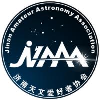 济南天文爱好者协会