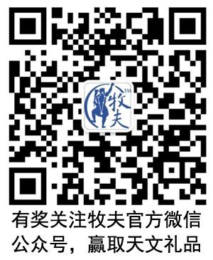牧夫微信公众特刊编辑部