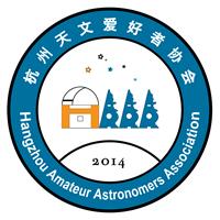 杭州天文爱好者协会