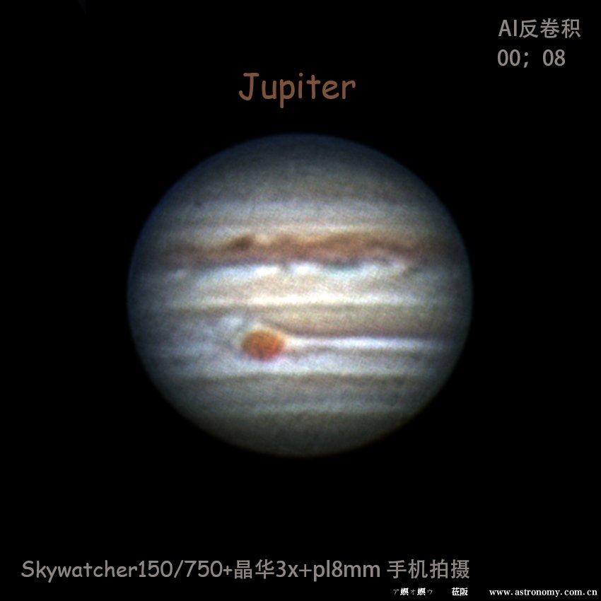 木星-2.jpg