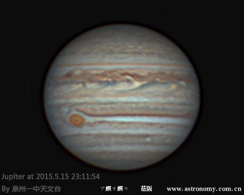 2018-05-15-2311.9-LRGB.jpg