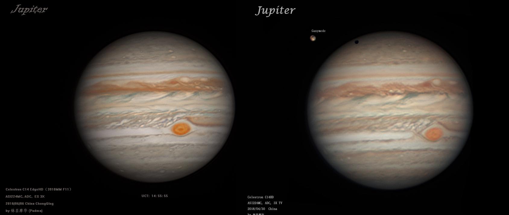 木星云带对比.jpg