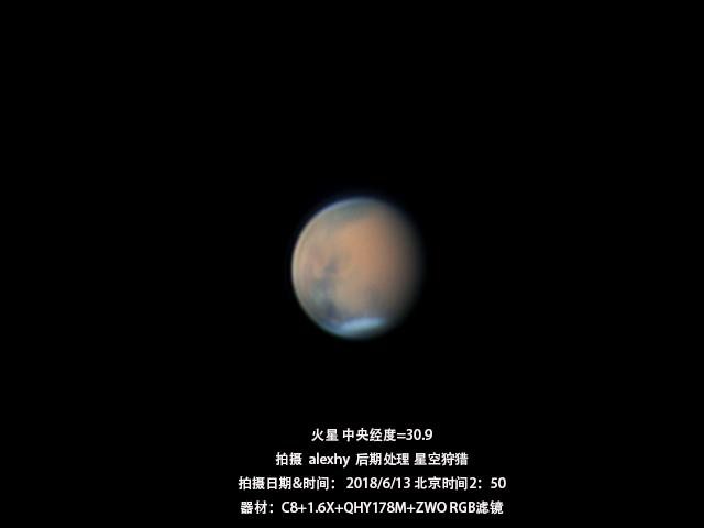 RGB178 火星.jpg