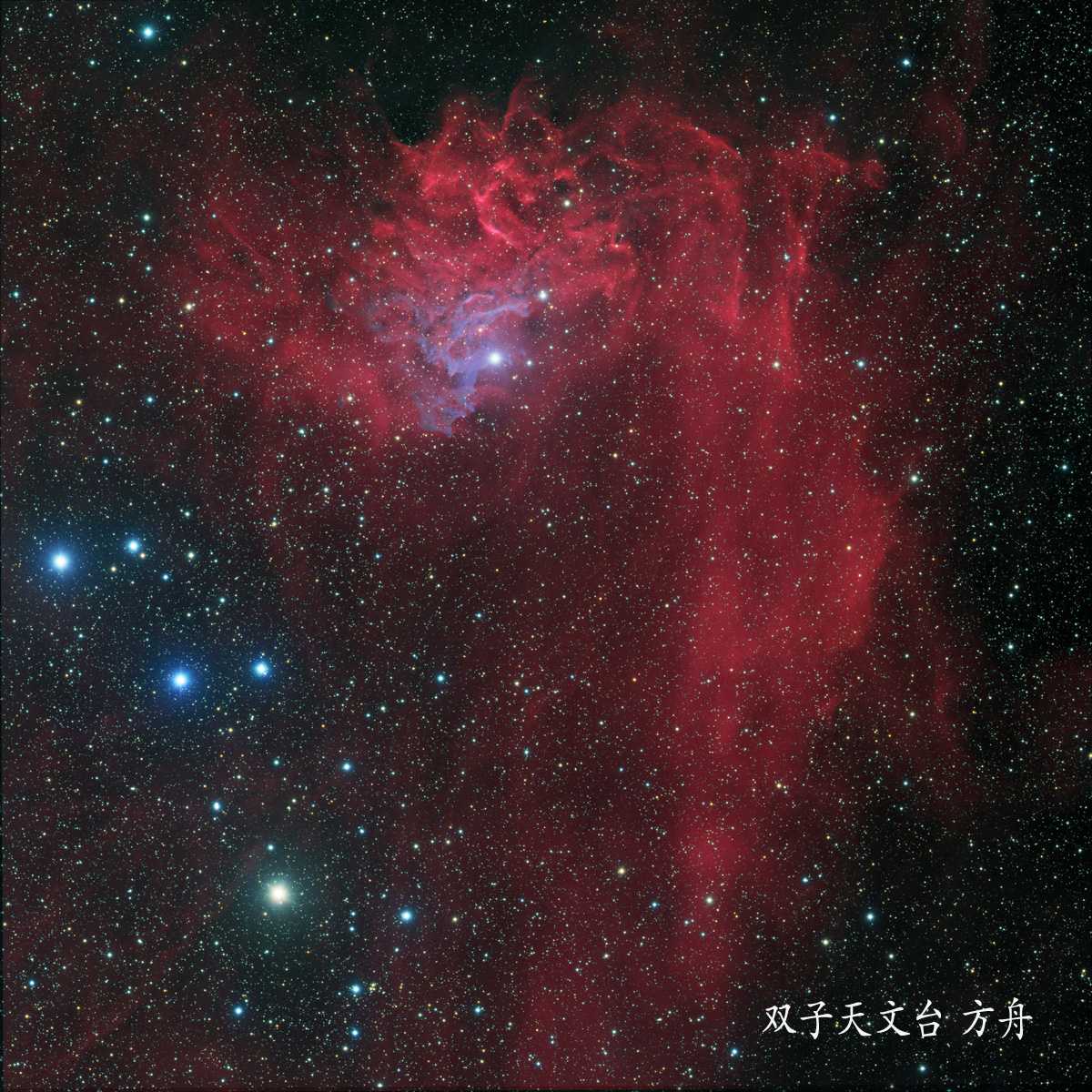 IC1405.jpg