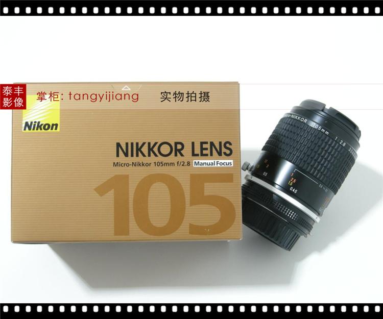 Nikkor AIS 105/2.8 Micro