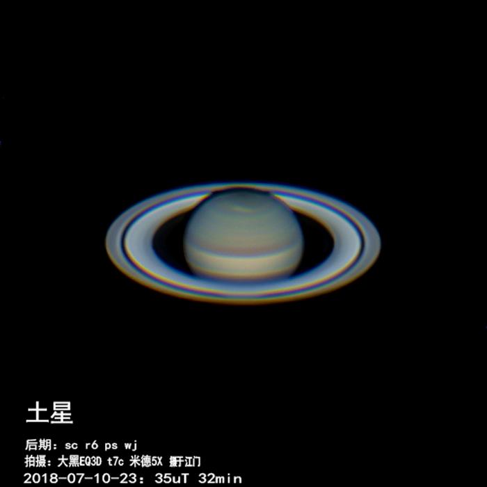 2018-07-10-2335_6合成3.jpg