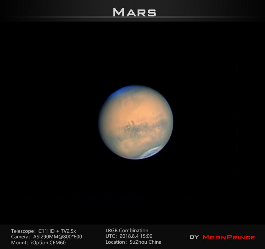 Mars20180804.jpg