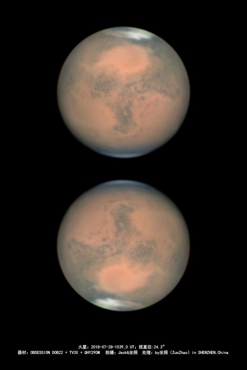 火星 2018-07-28-1539_0-RGB.jpg