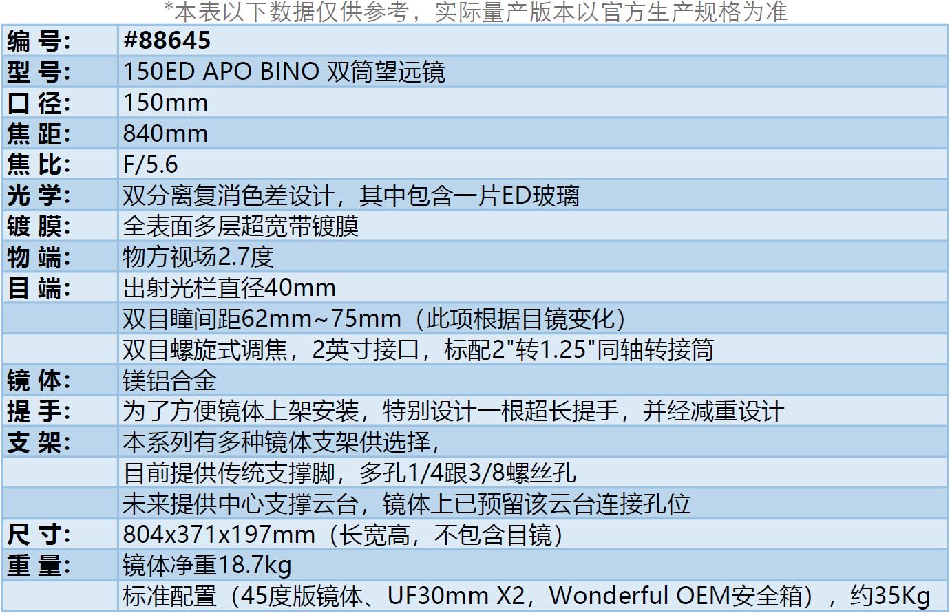150ED45-G.jpg