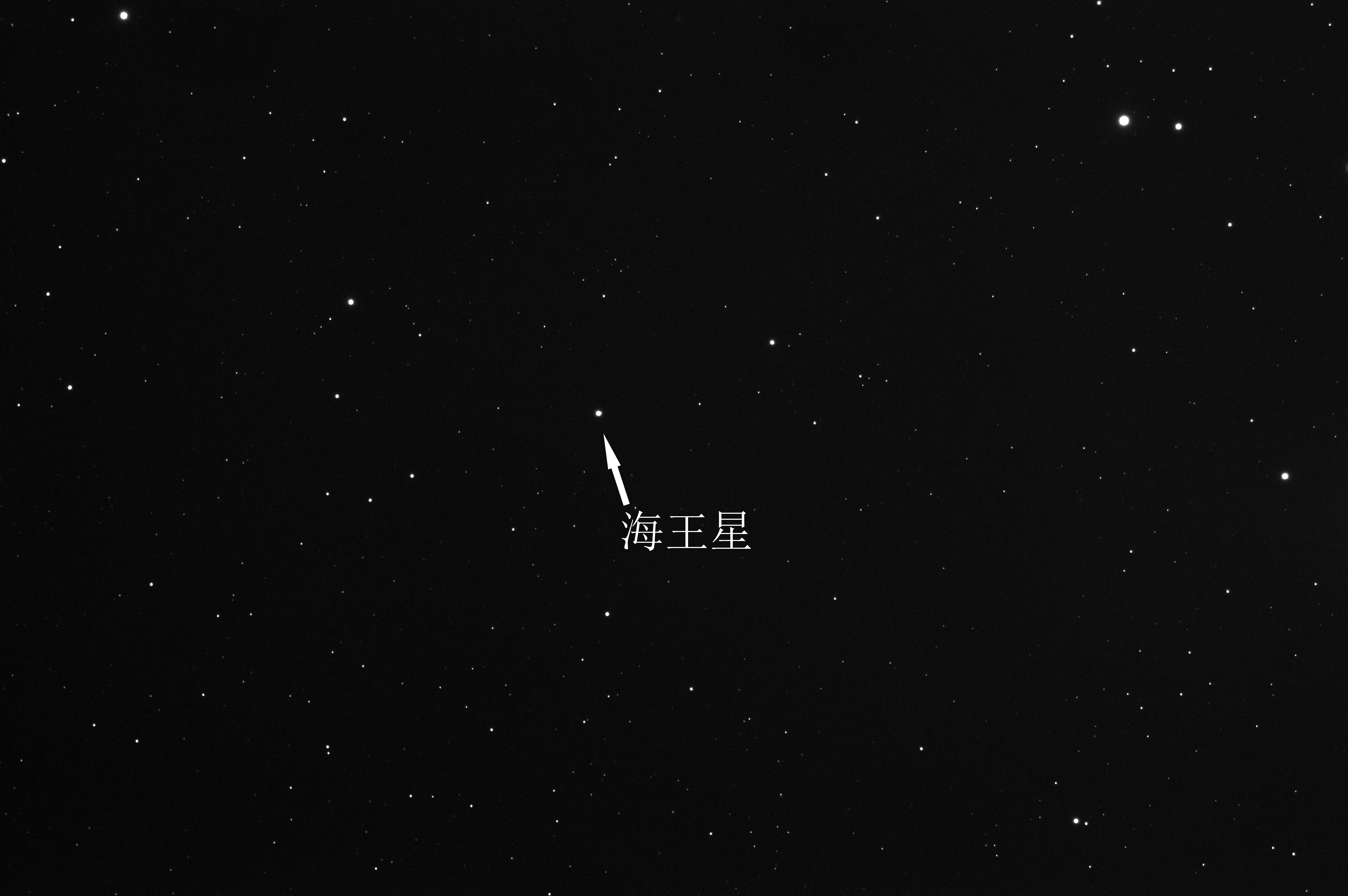 Neptune_20180909.jpg