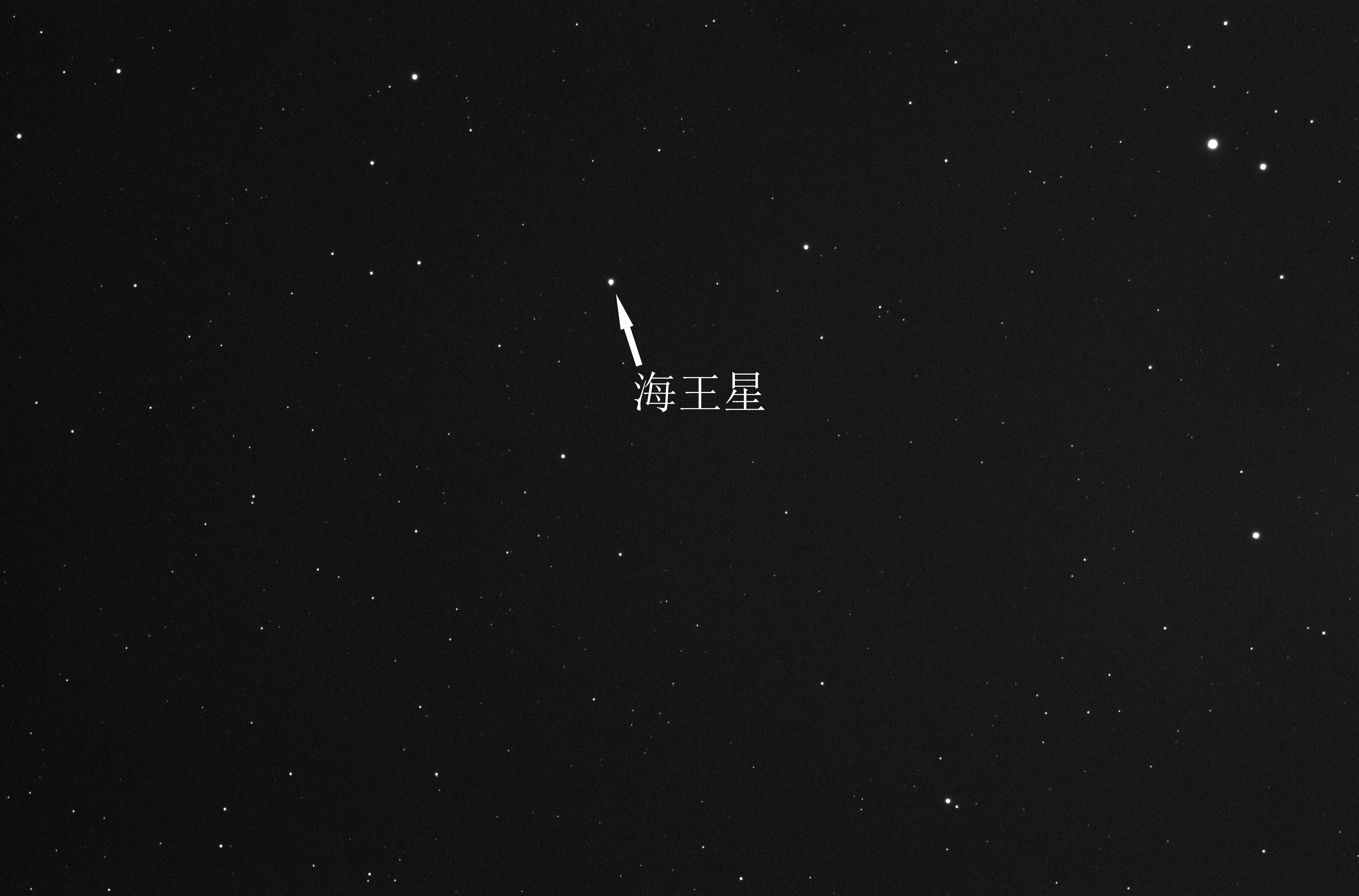 Neptune_20180908.jpg