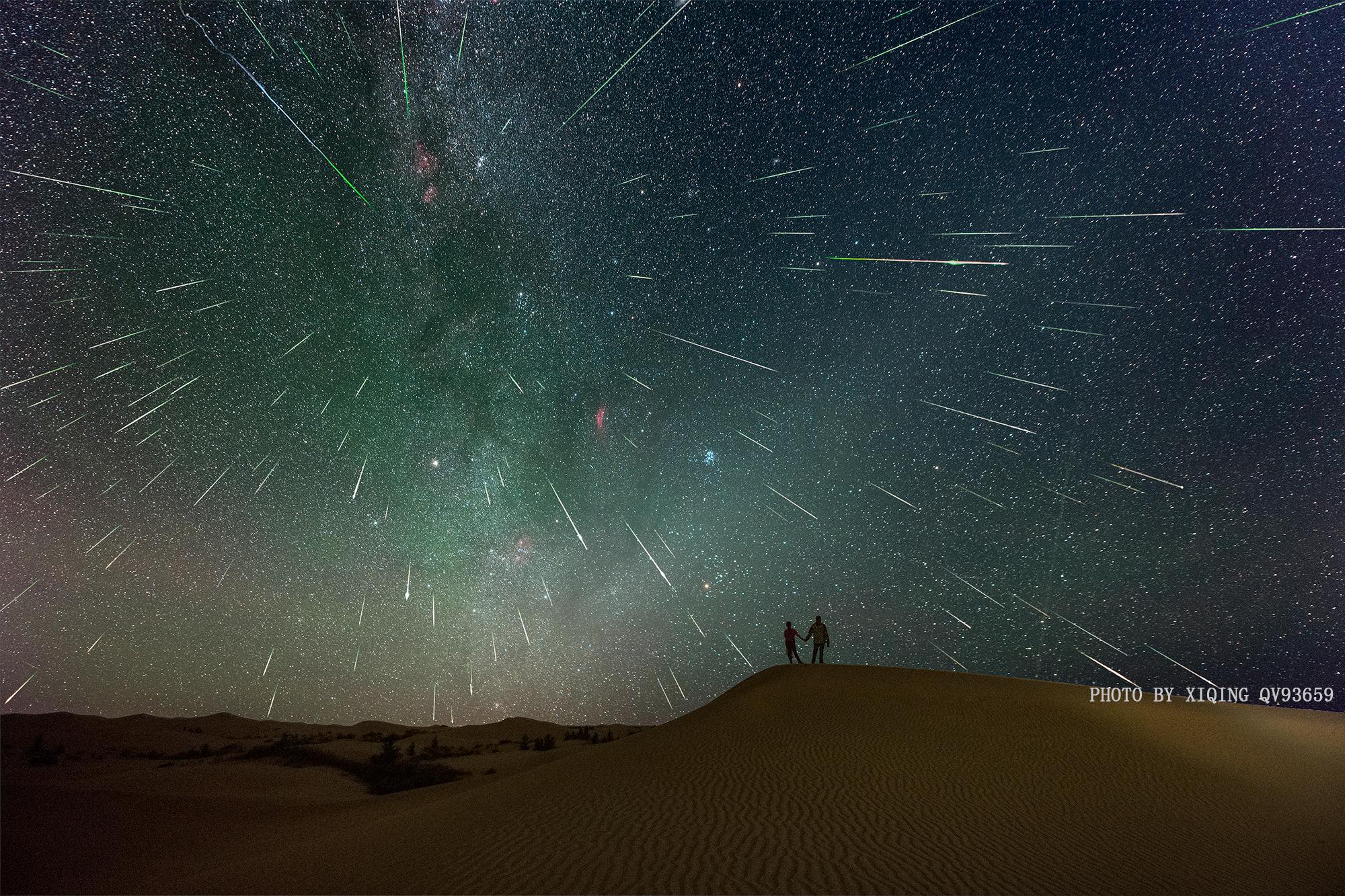 英仙座流星雨1.jpg