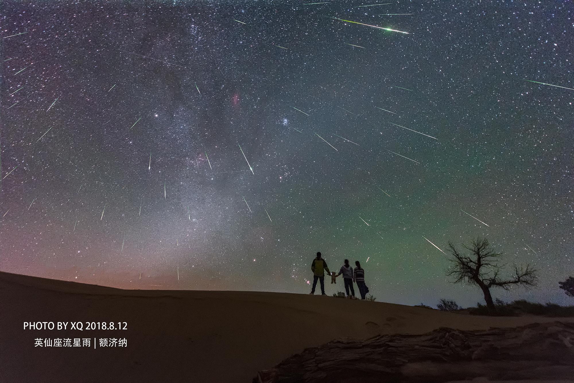 英仙座流星雨2.jpg