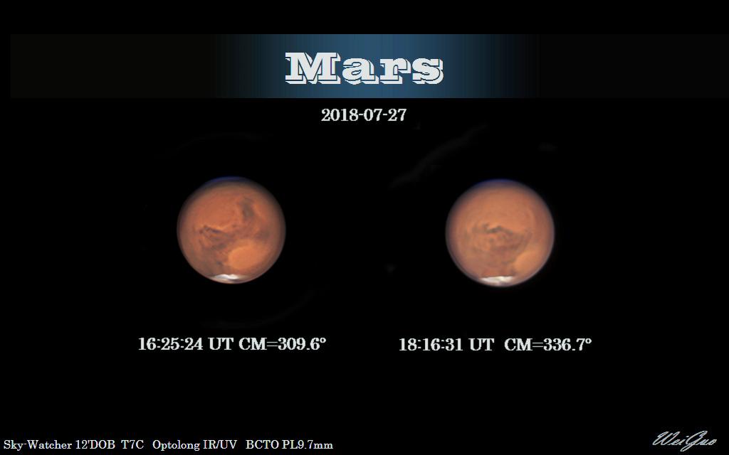 Mars20180727_3.jpg