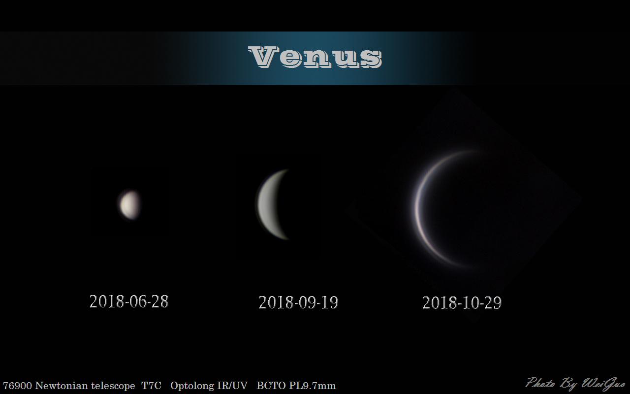 金星相位.jpg