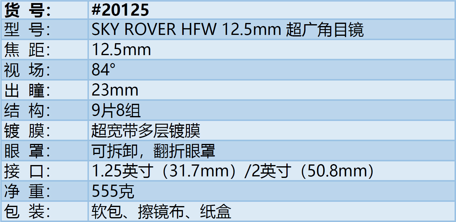 HFW125-G.jpg