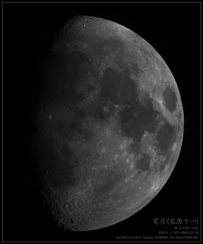 Moon_20181217.jpg