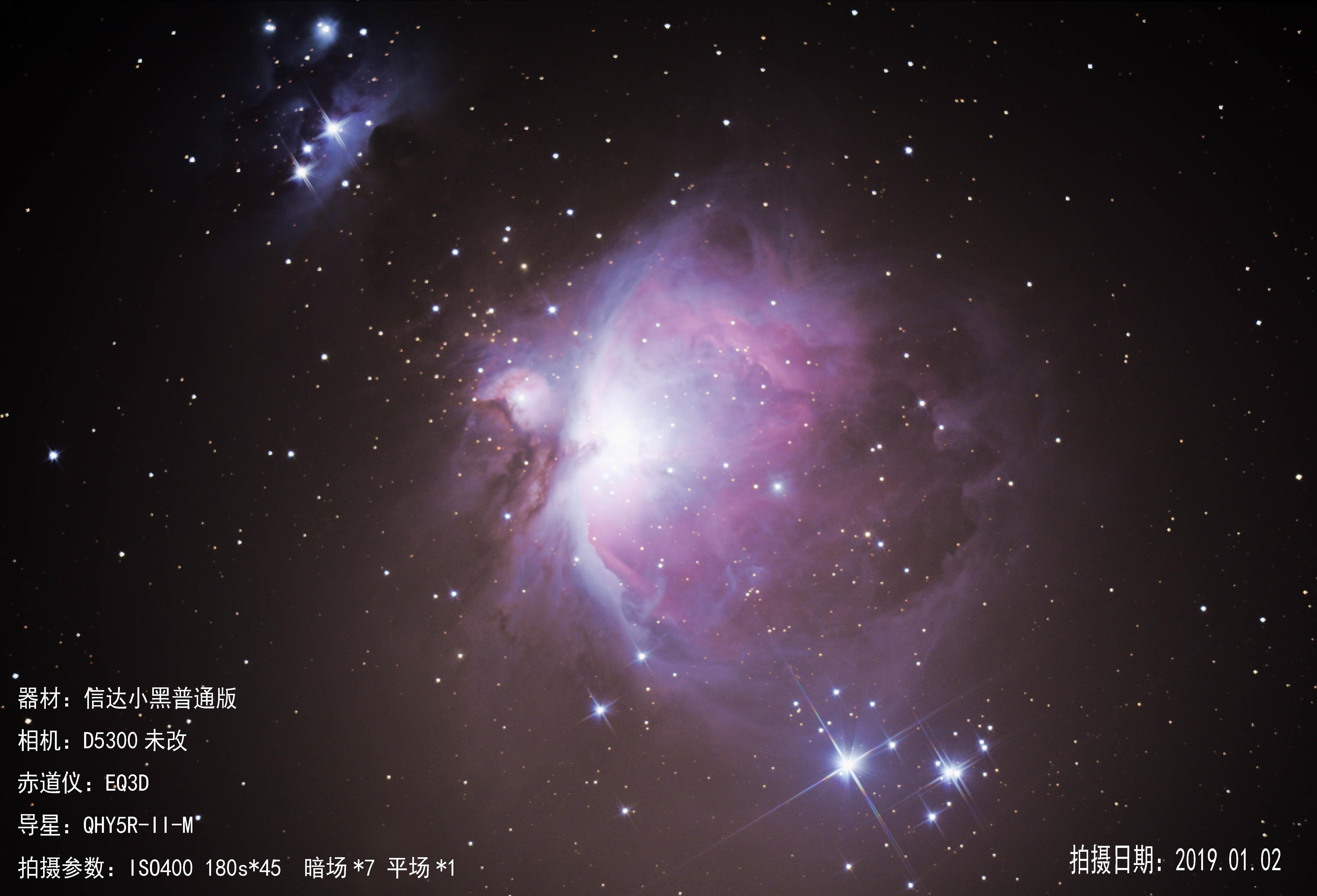 新年首拍M42,一心关注导星曲线,拍摄角度忽略了。