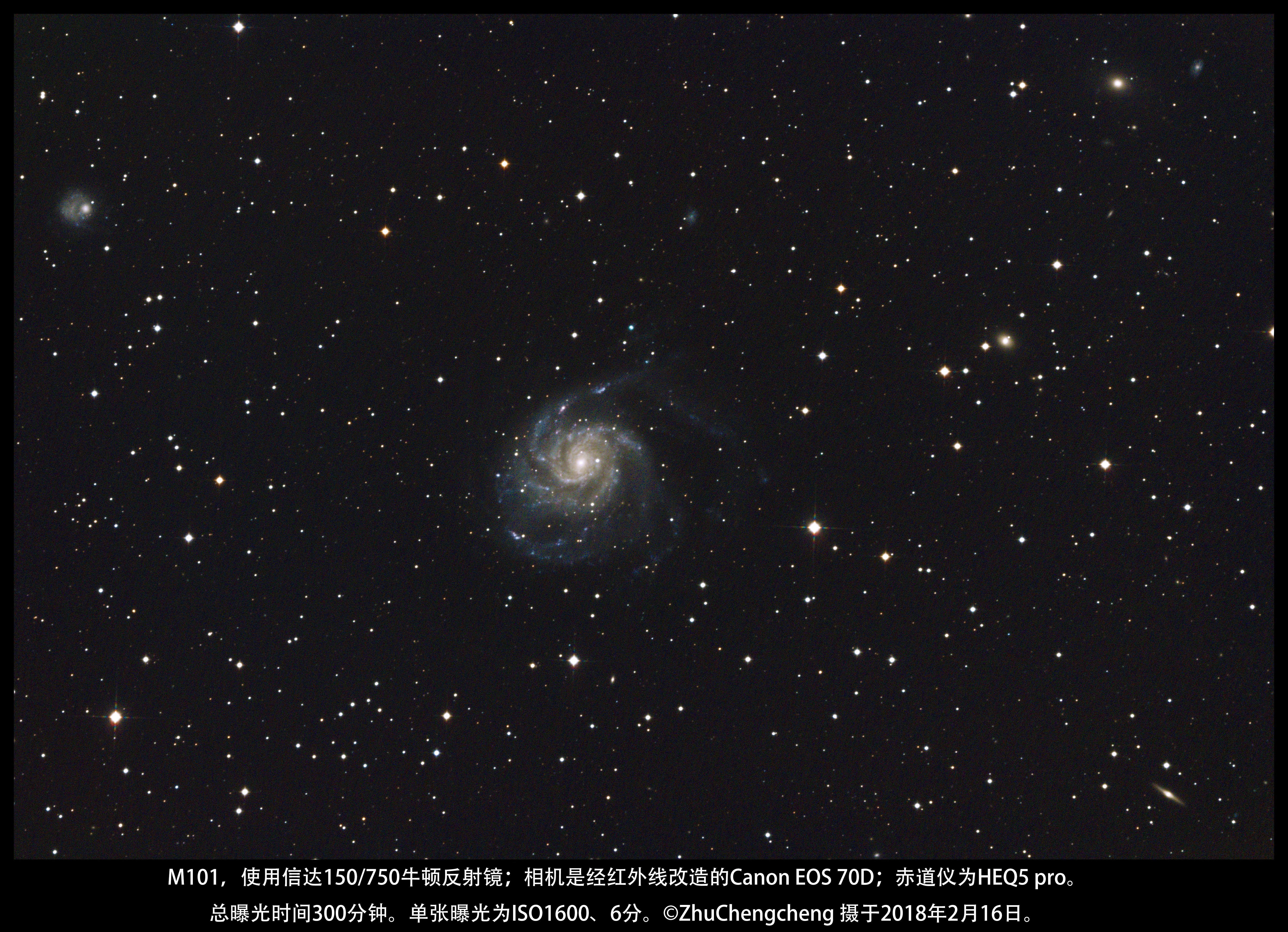 M101(old).jpg