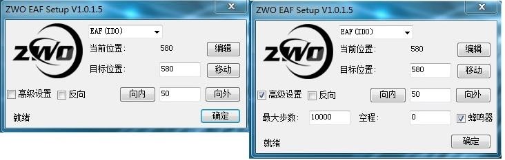 ZWO EAF 1.5.jpg