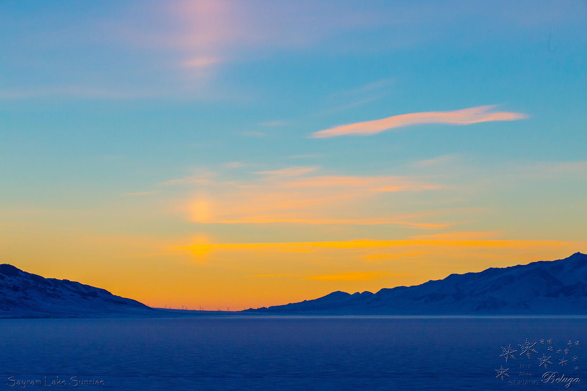 0.Sayram Lake Sunrise_1920.jpg