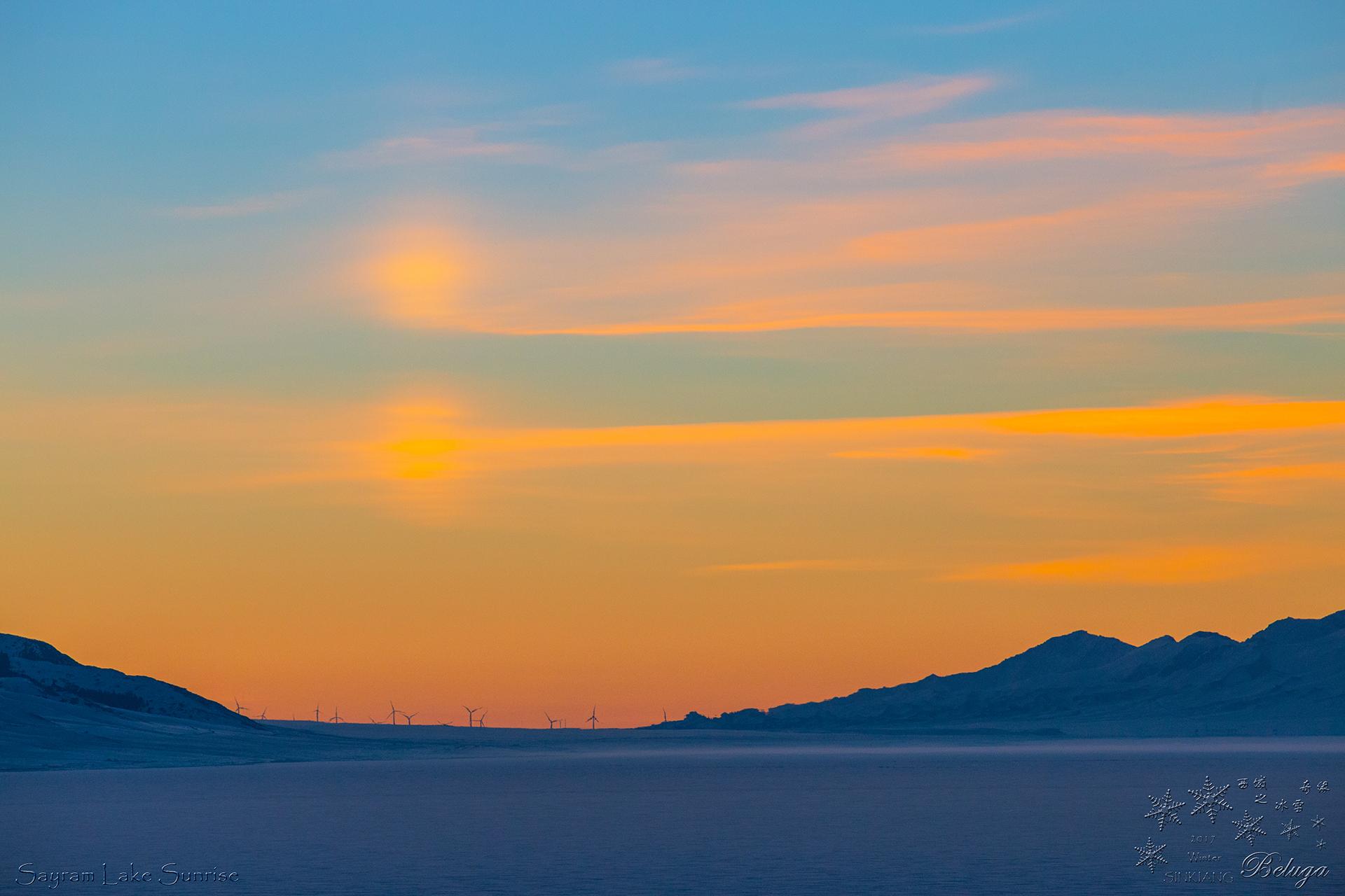 1.Sayram Lake Sunrise_1920.jpg