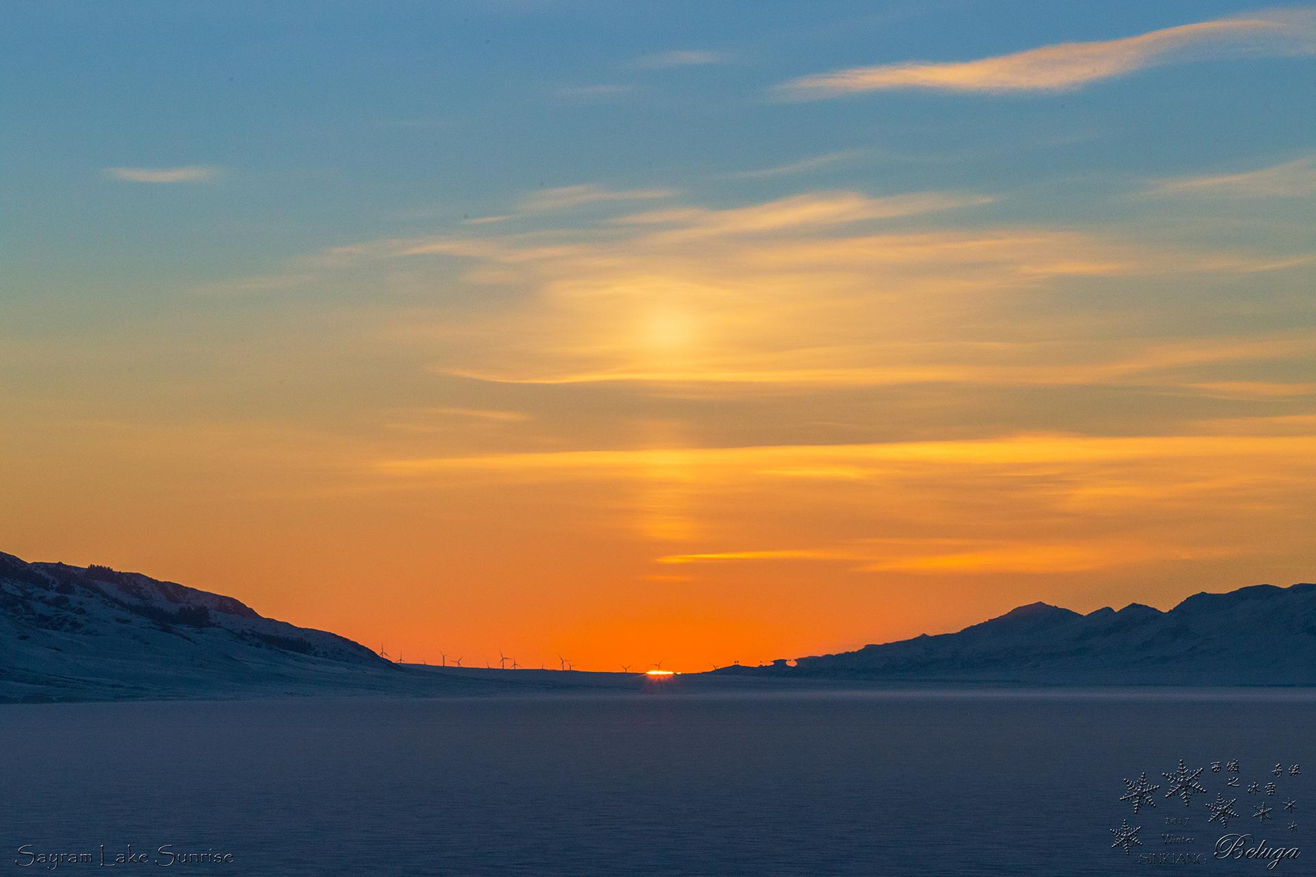 2.Sayram Lake Sunrise_1920.jpg