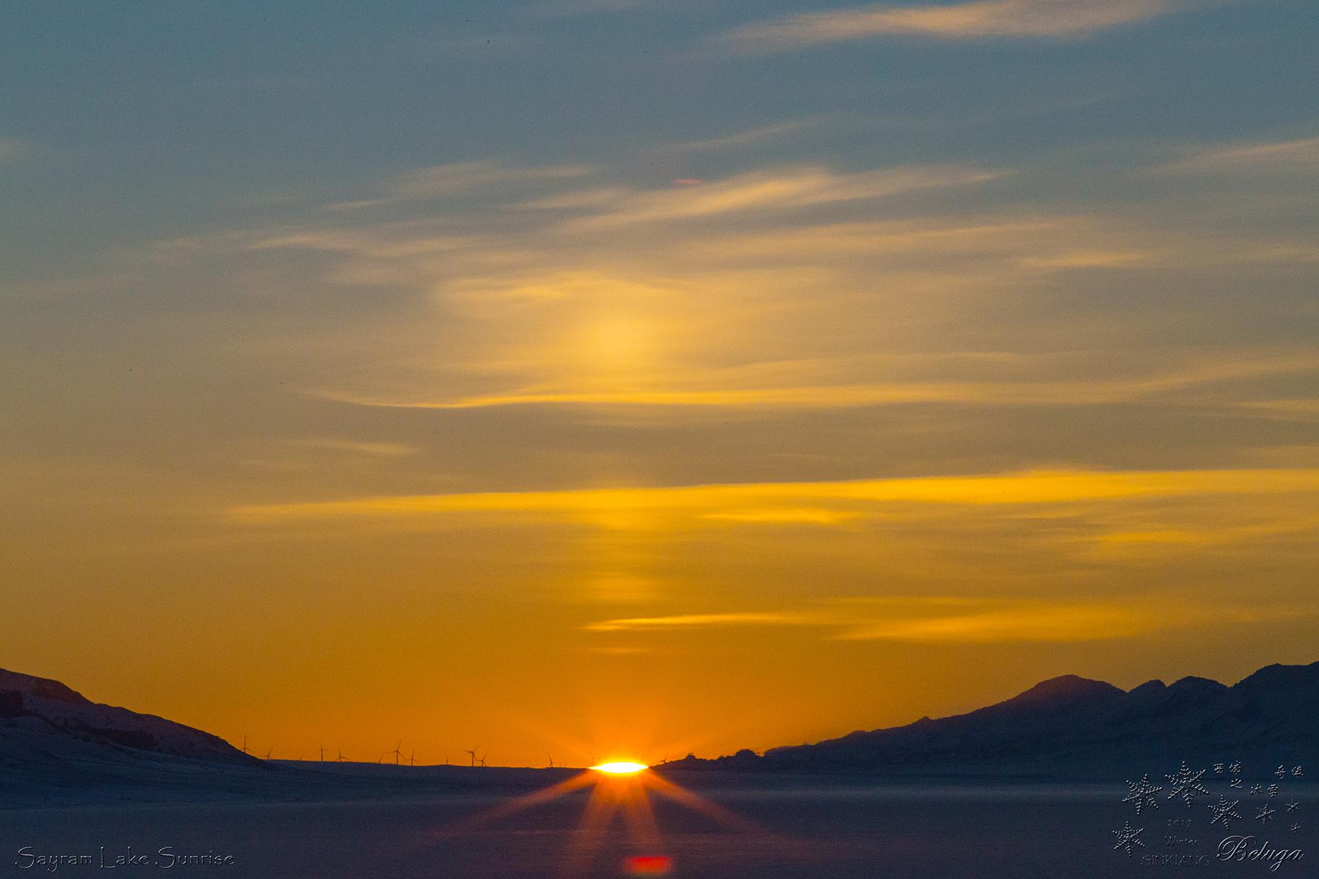 3.Sayram Lake Sunrise_1920.jpg