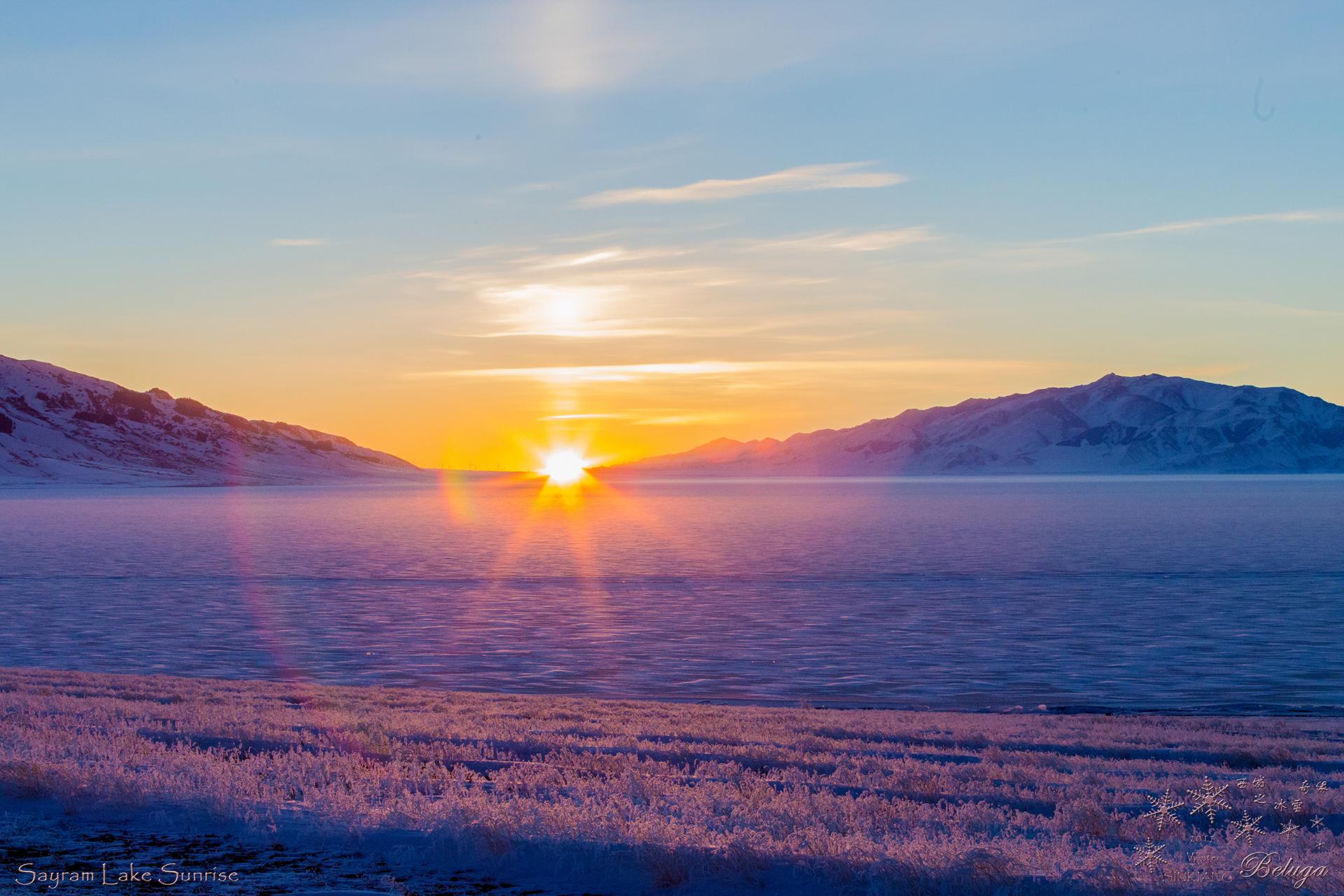 5.Sayram Lake Sunrise_1920.jpg