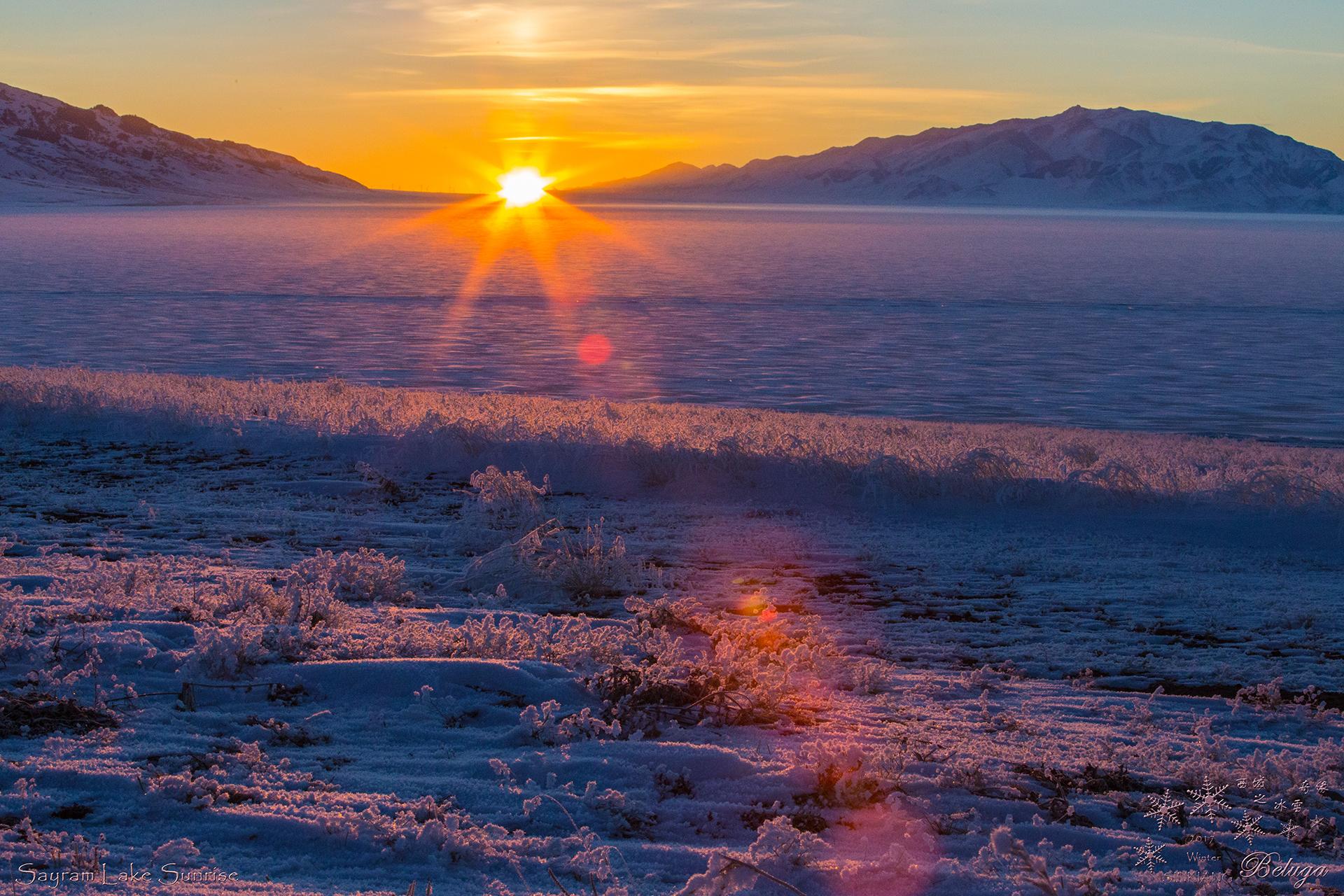 6.Sayram Lake Sunrise_1920.jpg