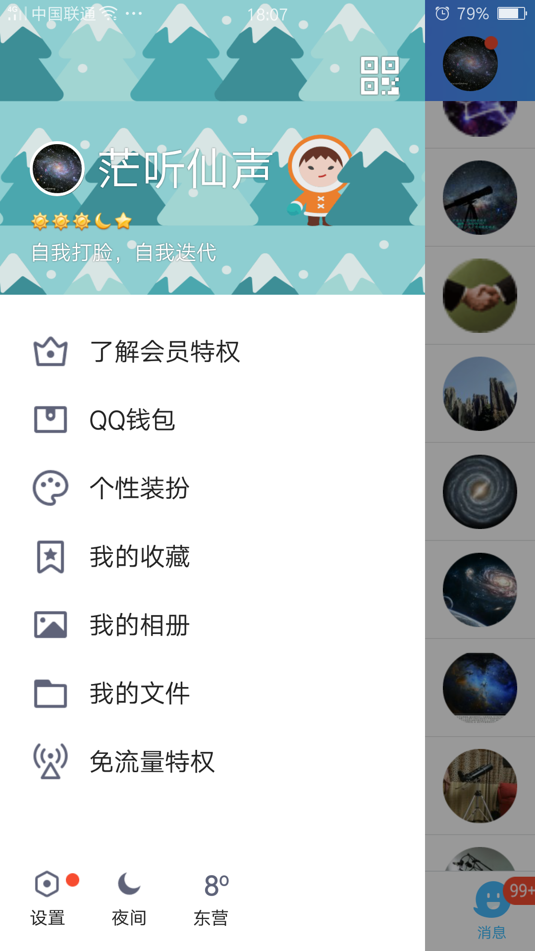 Screenshot_2019-03-15-18-07-11-10.png