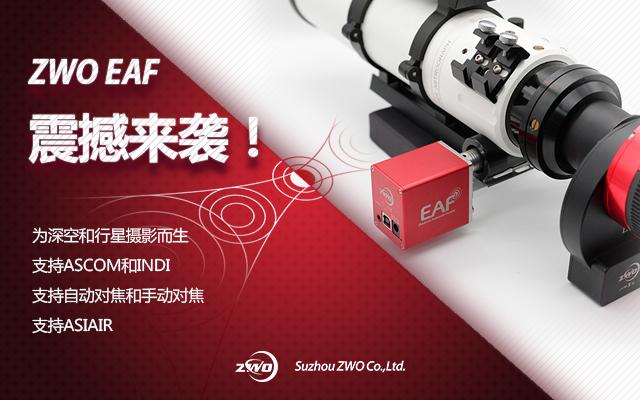 eaf banner640400(1).jpg