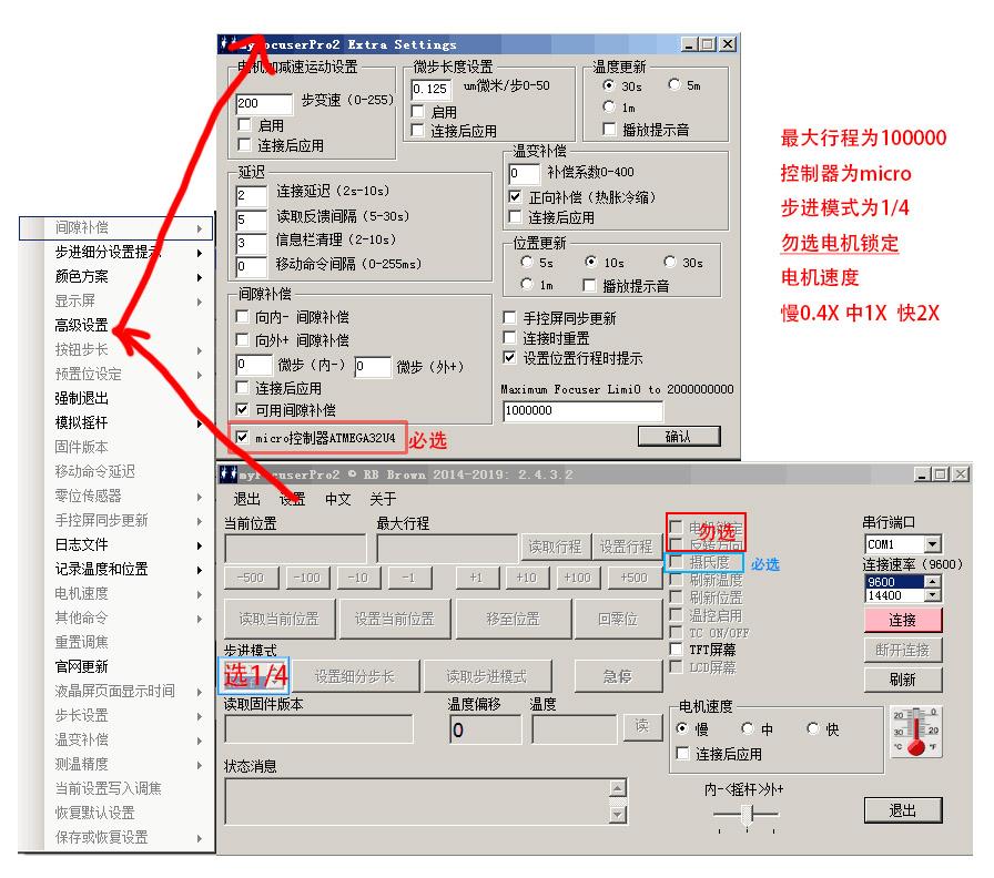 MFP中文版设置说明.jpg