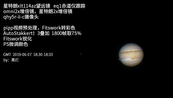 Jupiter114.jpg