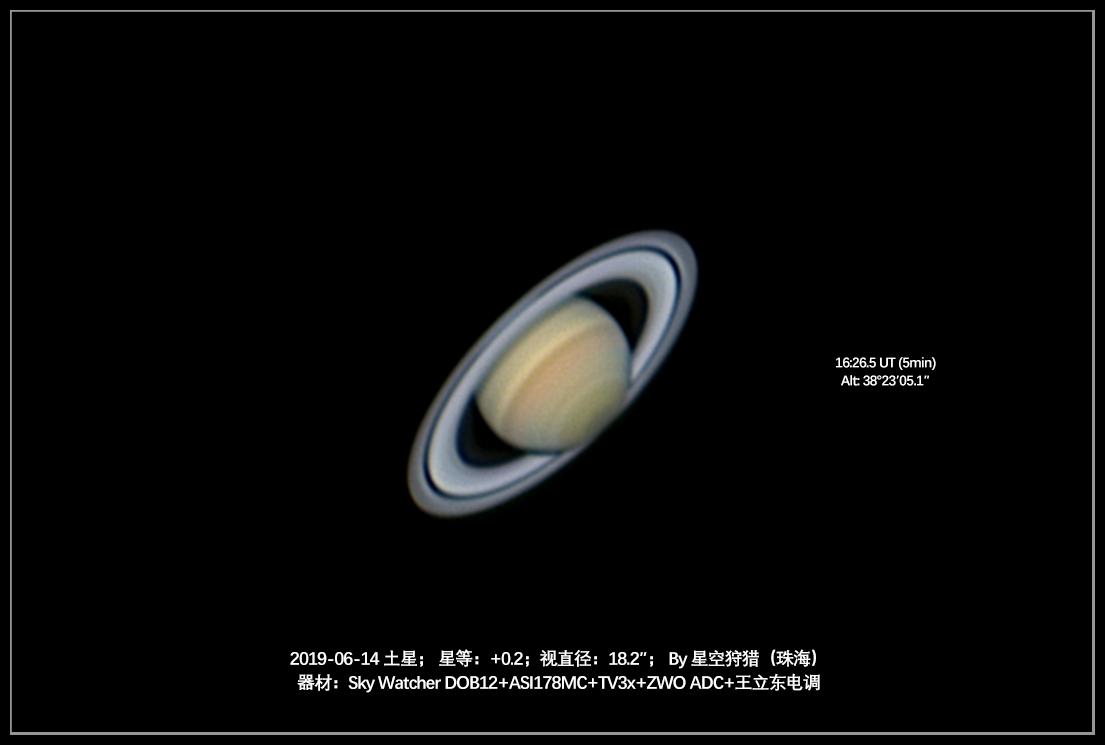 Saturn_Color_20190615.png