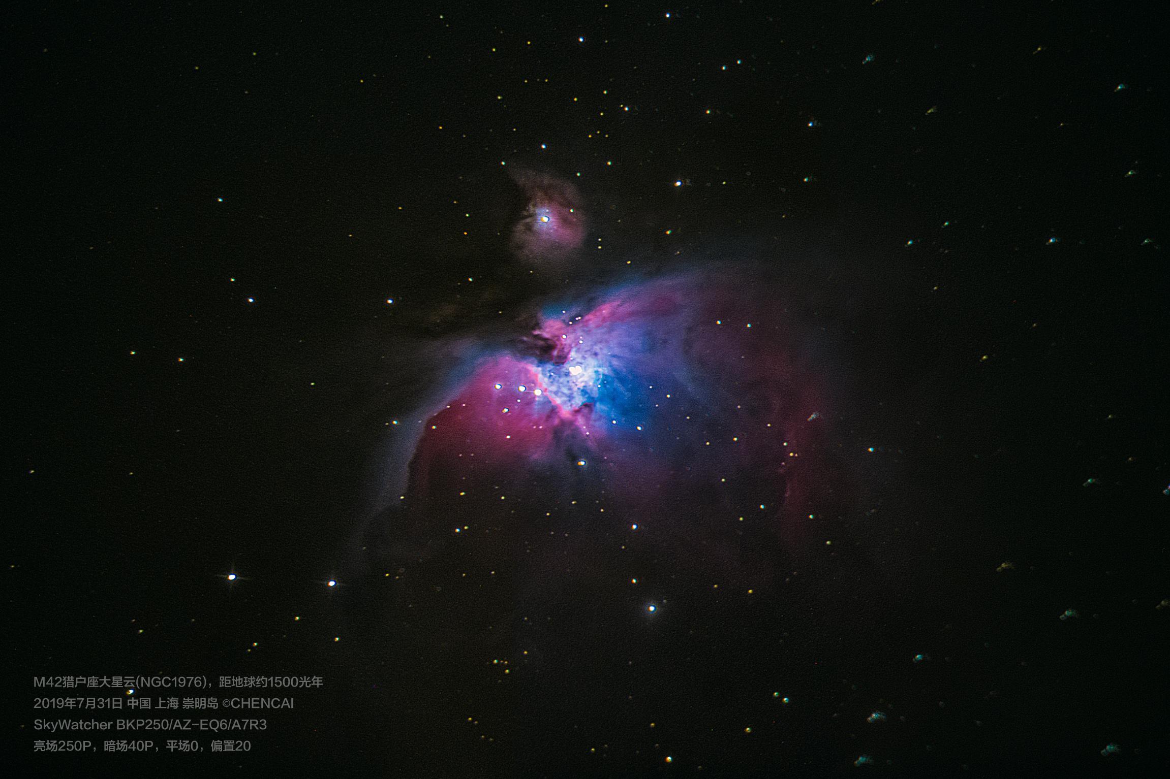 M42猎户座星云.jpg