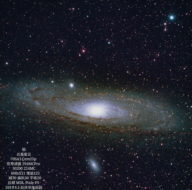 M31-2_mh1567763466494.jpg