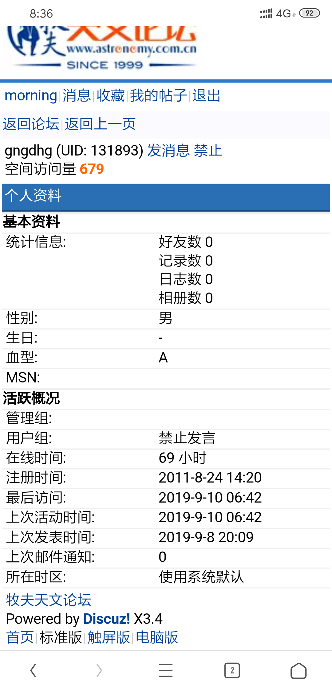 Screenshot_2019-09-10-08-36-58-711_com.UCMobile.png