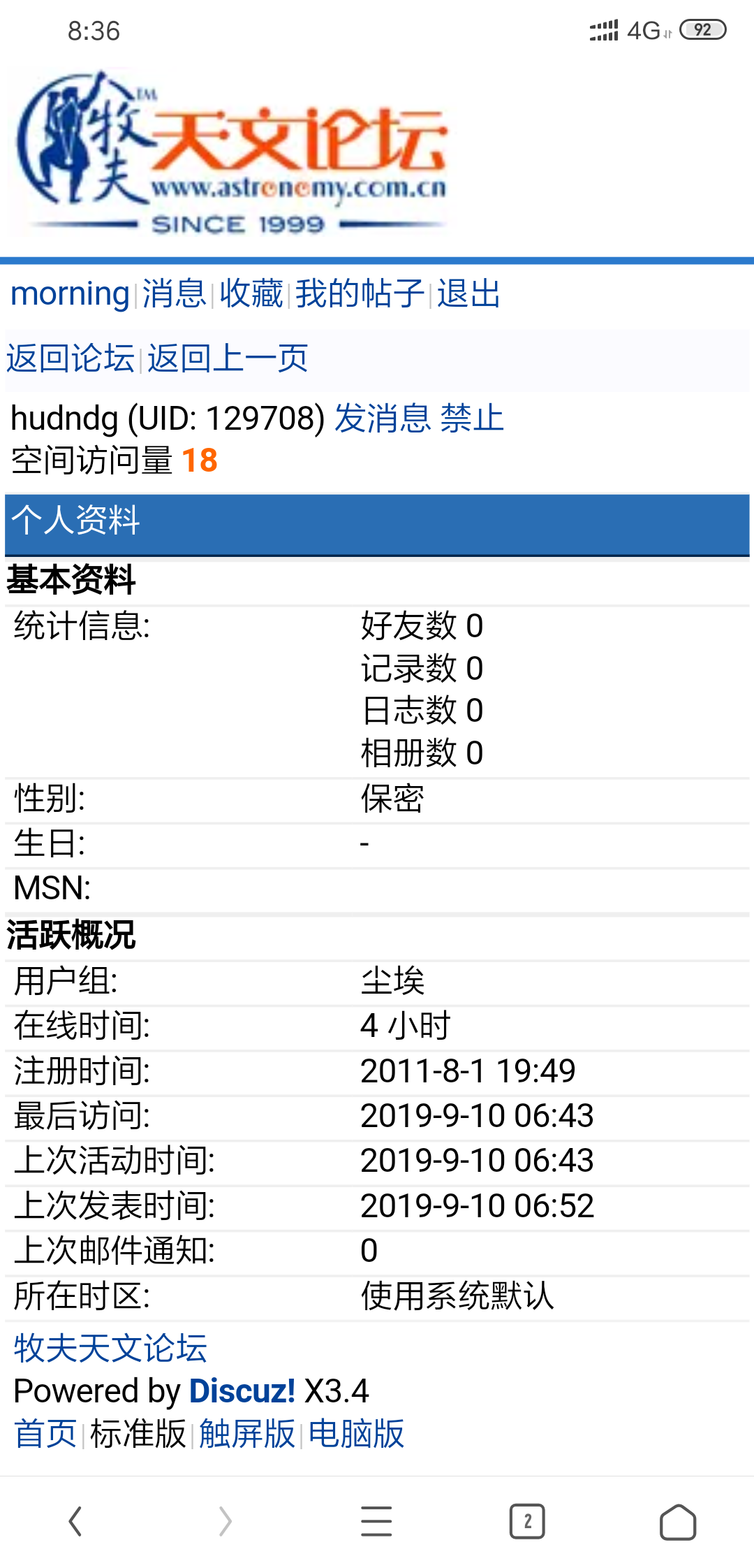 Screenshot_2019-09-10-08-36-40-243_com.UCMobile.png