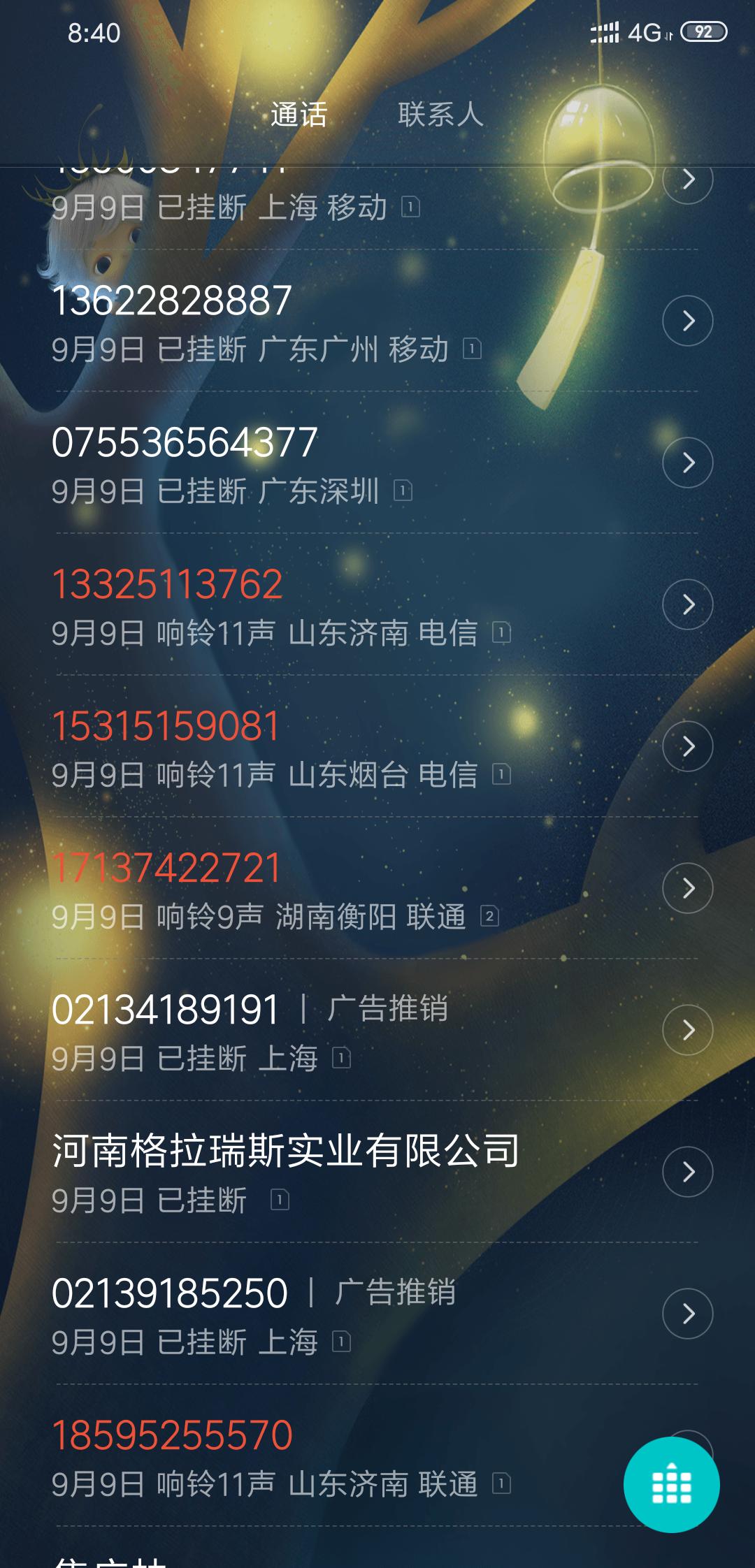 Screenshot_2019-09-10-08-40-13-925_com.android.contacts.png
