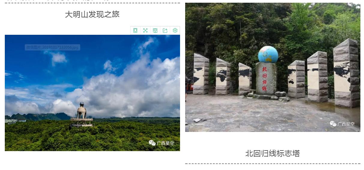 QQ图片20191018161105.png