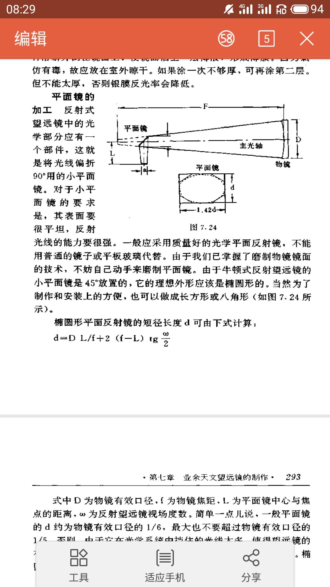 S91129-08291358.jpg