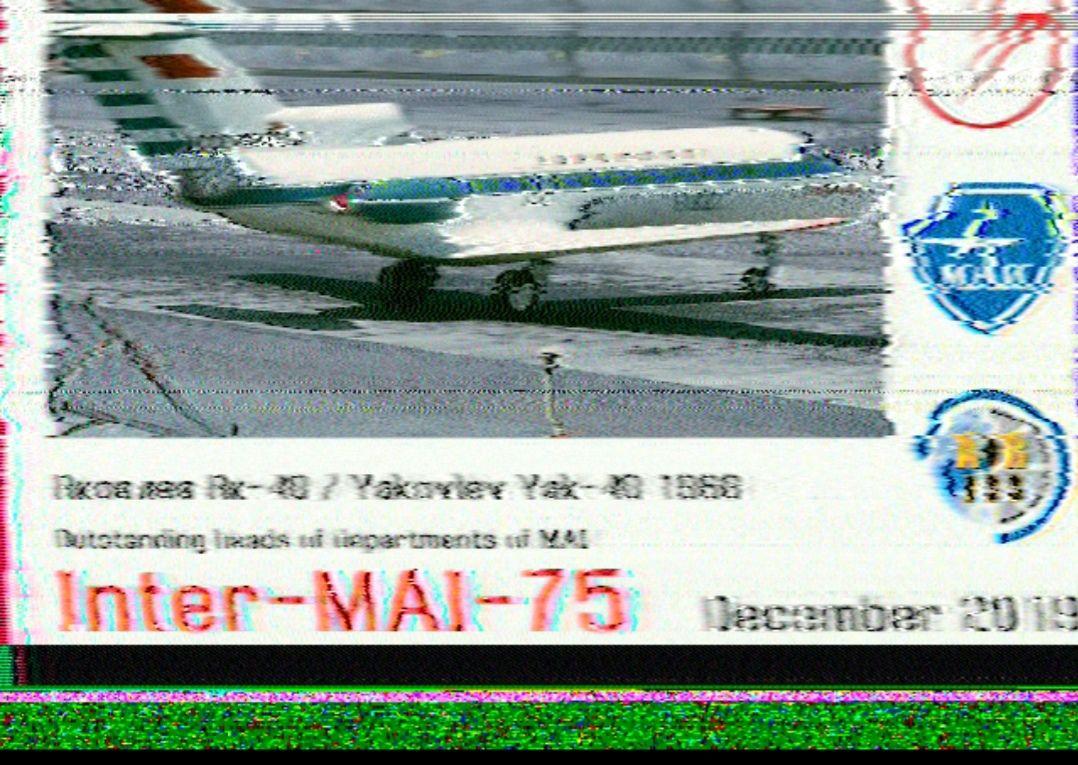 -64a8b7bc3fabcdd7.jpg