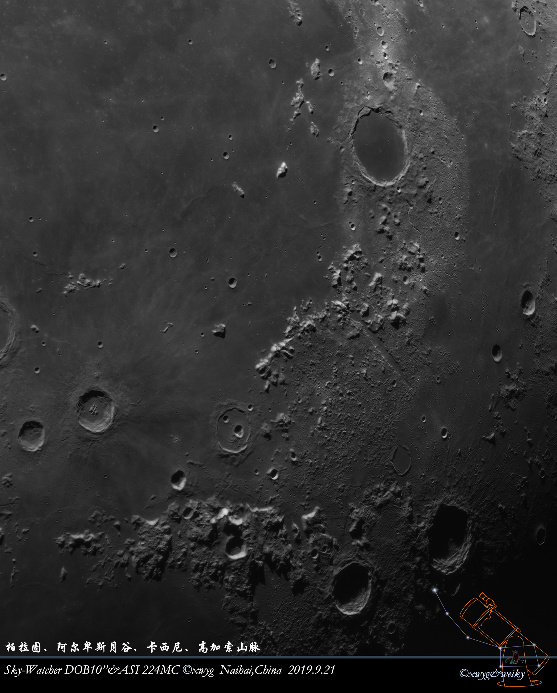 Capture 2019-09-20T05_43_09_lapl4_ap1319 Panorama_F.jpg