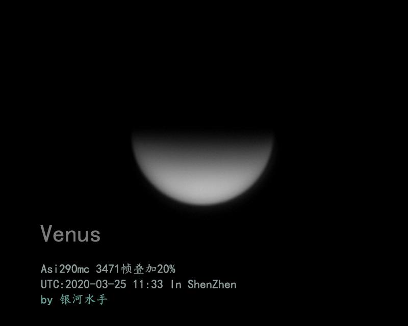 2020-03-25-Venus.png